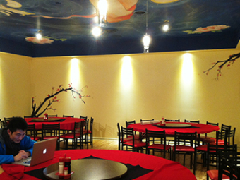 The Mural for China Town Restaurant