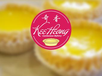 Kee Heong Cantonese Bakery